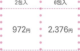 karuizawa  軽井沢プラス ケール ドレッシング ギフト プレゼント 野菜 販売 ハーブ 料理 レシピ ハーブティー 入浴剤 バスハーブ 紅茶 発地市場 贈り物