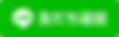 上田市 腸活 かぐや かぐや様 妊活 Kagu-ya 酵素風呂 酵素浴 鹿教湯温泉 足つぼ 疲労回復 整体 リンパ ラヴィスメディカル 腰痛 温活 自律神経 猫背 矯正 大塩温泉 EMS  むくみ アクセス 肩こり よもぎ蒸し 漢方