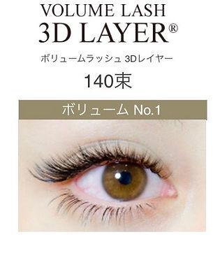 3DL.jpg