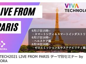 VIVATECH2021「ゼロエミッション&サステナビリティ」のコメンテーターを担当いたします