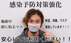 IMG_4700.JPG