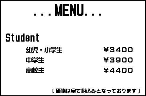 めにゅ.jpg