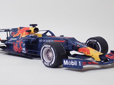 Redbull RB16 2020 - Max Verstappen