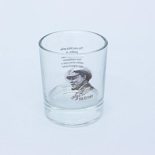 Copo de whisky - especial 150 anos de Lênin