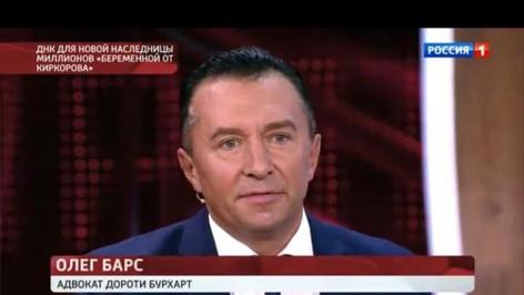 Барс Олег Анатольвич