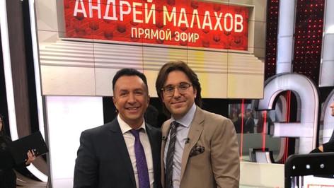 Барс и Малахов