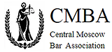 ЦМКА | CMBA