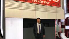Малахов прямой эфир