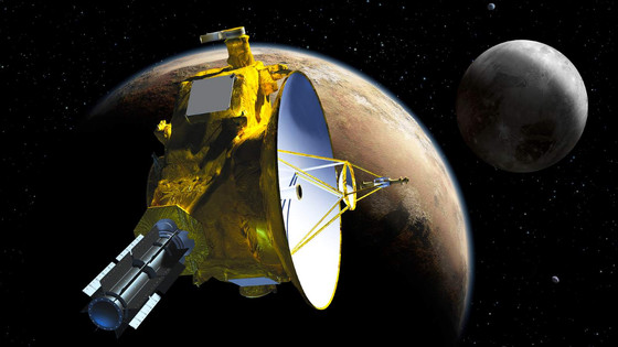 New Horizons spacecraft has woken up for hibernation ahead of its historic Kuiper Belt flyby