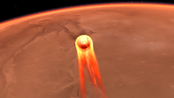 NASA InSight on track to land on Mars tomorrow