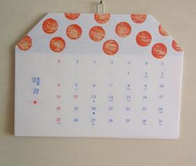 日美 hibiにie calendarが届きました