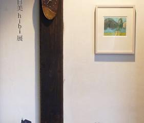 hotsumi GALLERY 日美hibi展