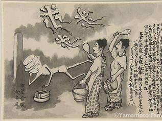 ヤマの米騒動 米の値上がり