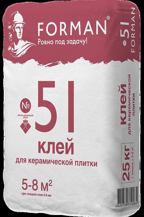 Клей для плитки FORMAN 51, 25 кг