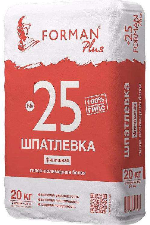 Шпатлёвка FORMAN 25, гипсо-полимерная, финишная, 20 кг