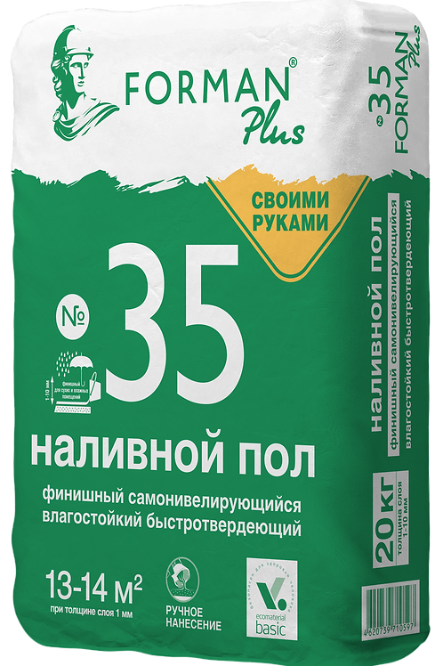 Наливной пол FORMAN 35, 25 кг
