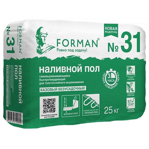 Наливной пол FORMAN 31 гипсовый базовый, 25 кг