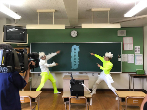 "E テレ にほんごであそぼ 白A出演コーナー NHK educational TV ""NIHONGO DE ASOBO"""