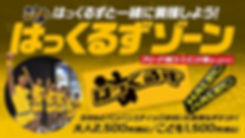 0-02-08-860eb5d1b3c0019eb0dc5bcf9e129a60