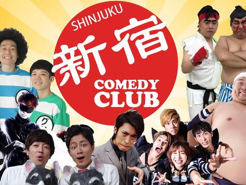 """新宿コメディクラブ オンライン「トーキョーカムアゲイン」 Shinjyuku Comedy Club Online """"TOKYO COME AGAIN"""""""