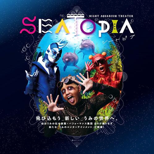 SEATOPIAサウンドトラック