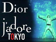 DIOR TOKYO party