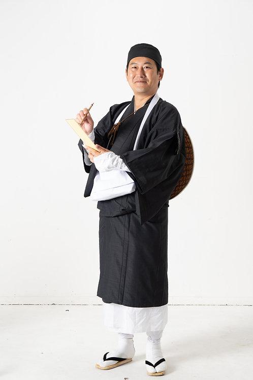 【松尾芭蕉】ボイスメッセージ