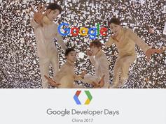Google Developer Days China 2017