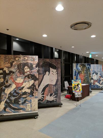 ukiyo-e cafe