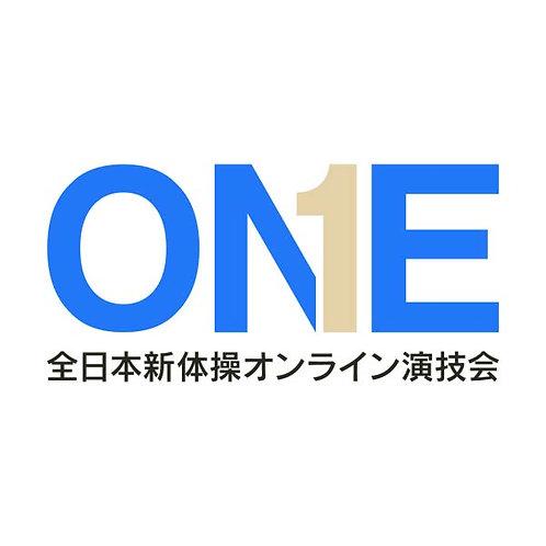COVID-19復興支援基金【リターン】ONEテーマソング「ONE new world」