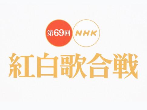 """第69回 NHK 紅白歌合戦  Sexy zone 「カラクリだらけのテンダネス」演出        69th NHK Kohaku singing constest   SexyZone""""Karakuri Darake no Tenderness~2018ver."""""""