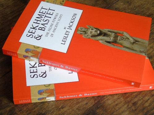 Sekhmet & Bastet by Lesley Jackson