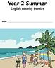 Year 2 English.PNG