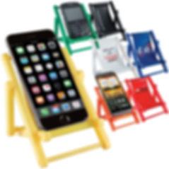 n0041-deck_chairs-v7.jpg