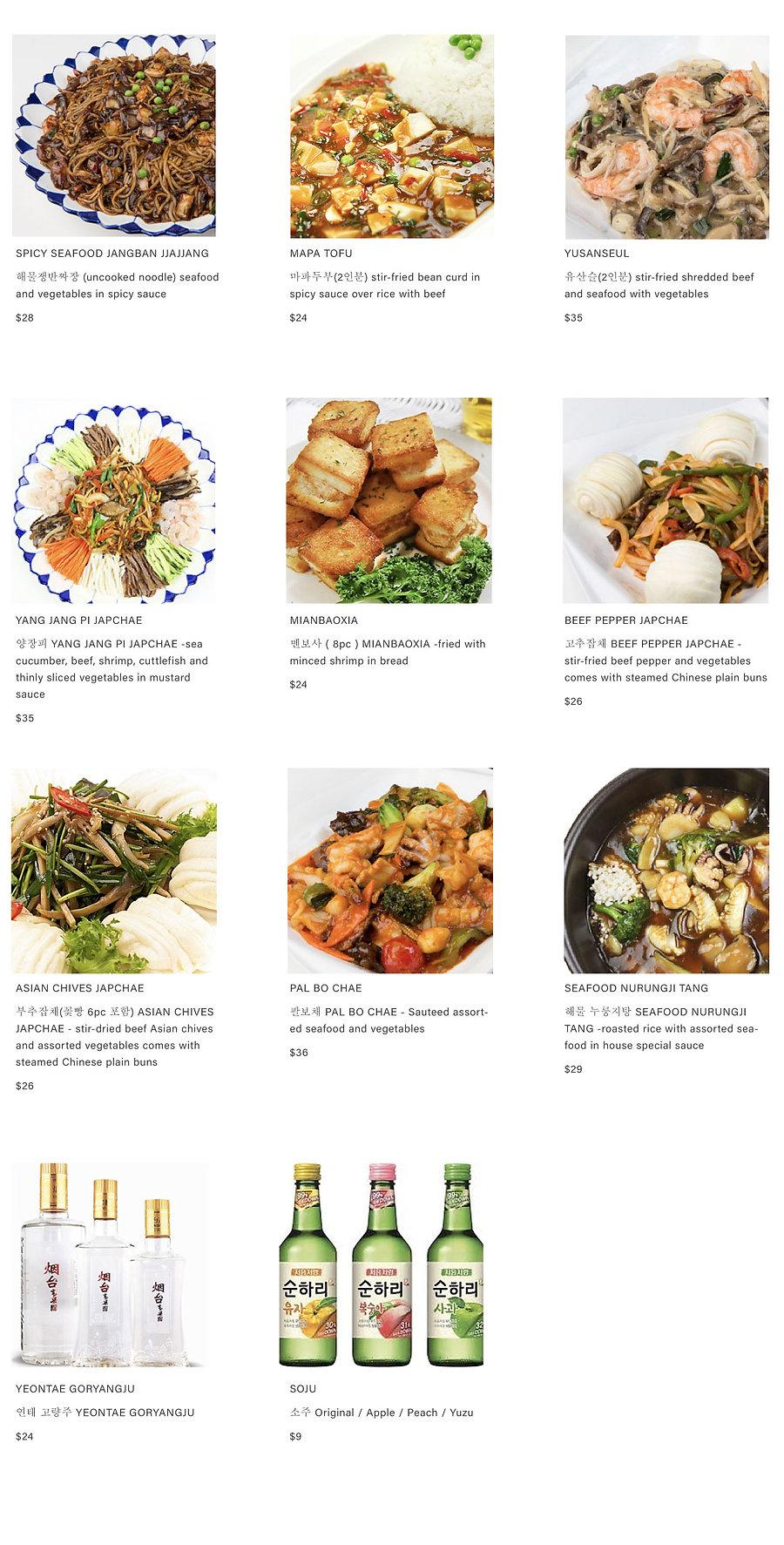 Meal-kit-menu-01.jpg