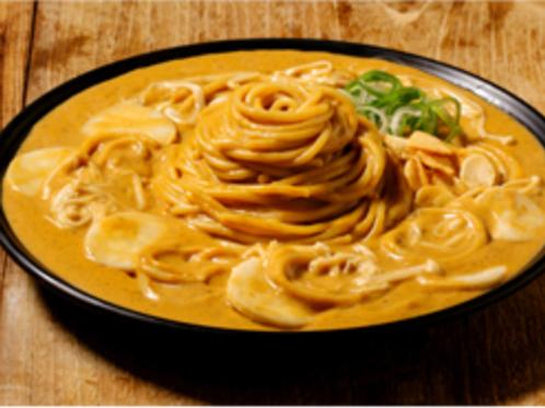 Seafood cream curry pasta