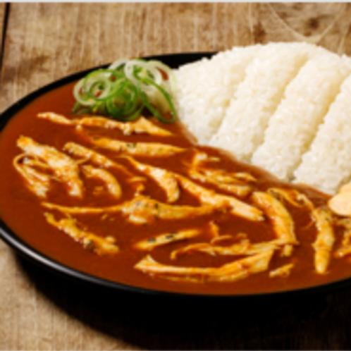 Herb chicken curry rice