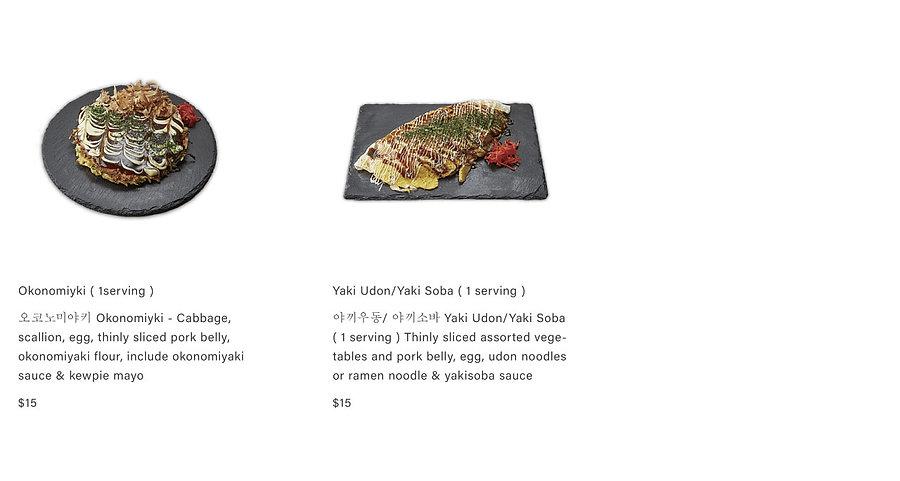 meal-kit-menu-5.jpg