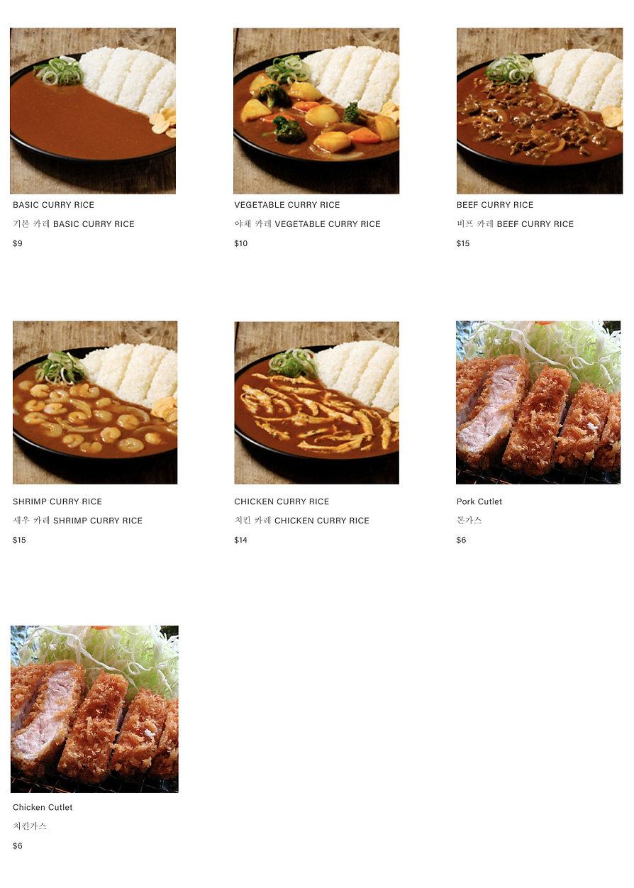 meal-kit-menu-2.jpg