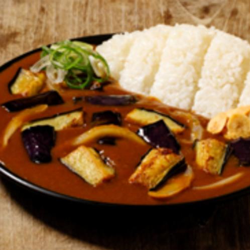 Eggplant curry rice