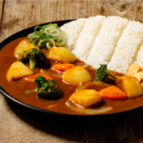 Vegetable curry rice