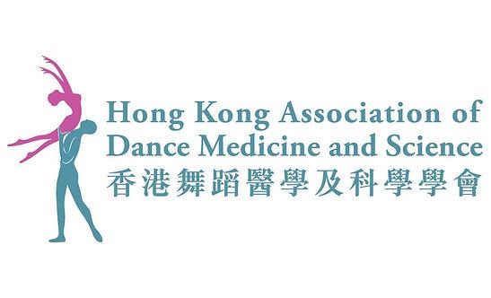 HKADMS logo.jpg