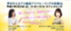 体験会 カバー写真16.jpg
