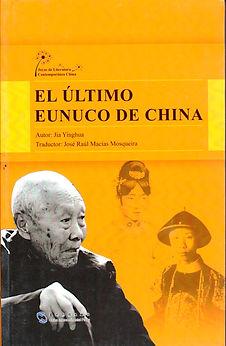 El ultimo eunuco de china tapa.jpg