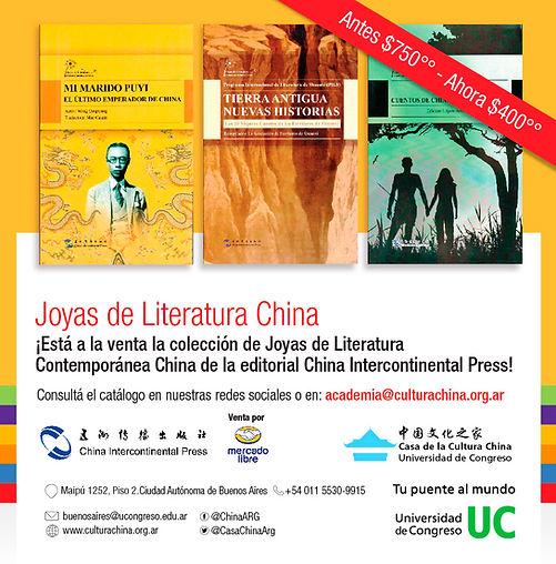 20191031 Promo Libros CIP.jpg