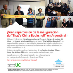 That´s China Bookshelf
