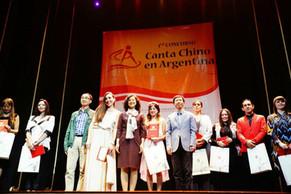 Finalizó el Primer Concurso Canta en Chino en Argentina