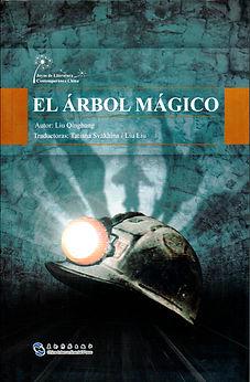 El Arbol Magico tapa.jpg