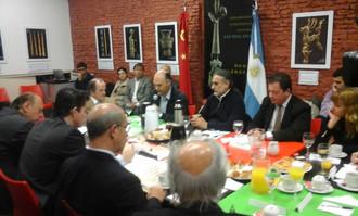 Primer Encuentro sobre las Perspectivas de las Relaciones Sino-Argentinas 第一届中阿关系展望会晤