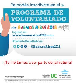 2018026 Voluntariado Olimpiadas